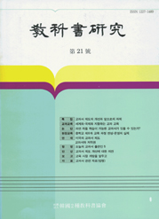 /share/download2.jsp?req_PAGE=board&_upFilename=20090525101821.JPG